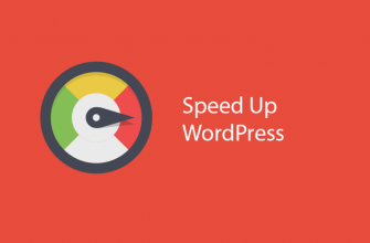 how-to-speed-up wordpress